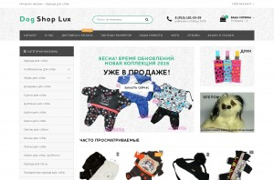 Dog shop Lux — Зоотовары | dog-shop-lux.ru