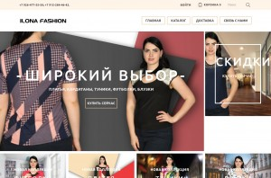 Ilona Fashion — Женская одежда | www.ilona-fashion.ru