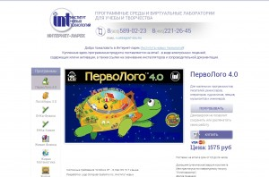 Интернет-ларек Института новых технологий | lavka.int-edu.ru